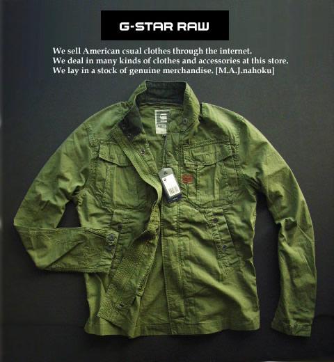 5397新品★ジースター G-STAR RAW★ヴィンテージジャケット2221★カーキ★L★MENS★