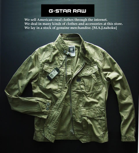 5612新品★ジースター G-STAR RAW★ヴィンテージジャケット2501★カーキベージュ★L★MENS★