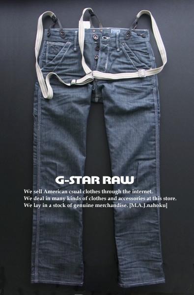 2750-1新品★ジースター G-STAR RAW★ヴィンテージデザインデニム191 LOOSEFIT★MENS★