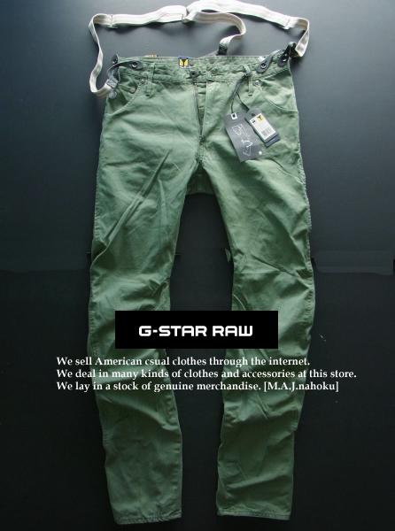 3216新品★ジースター G-STAR RAW★デザイン3Dデニム2105 ARC 3D LOOSE TAPERED FIT★緑系カーキ★30/34★MENS★