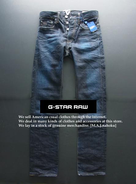 3224新品★ジースター G-STAR RAW★ヴィンテージデニム2110 3301 SLIM FIT★29★MENS★訳有品