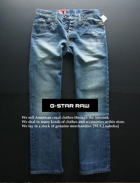 3226新品★ジースター G-STAR RAW★ヴィンテージデニム2112 3301 CODER STRAIGHT FIT★30/32★MENS★