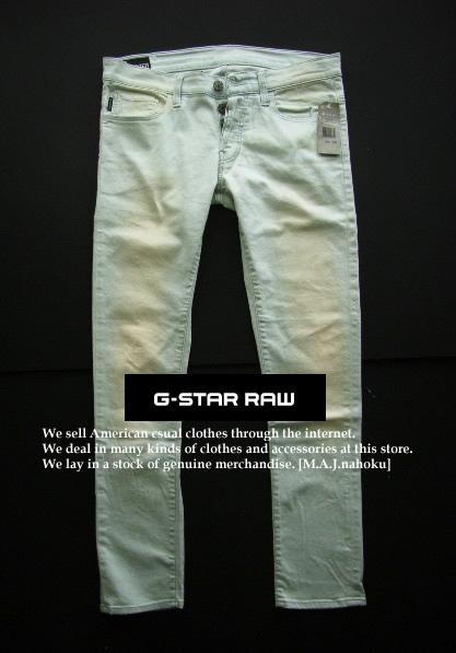 4485新品★ジースター G-STAR RAW★ヴィンテージデニム2307 DEXTER SUPER SLIM★32/30★MENS★