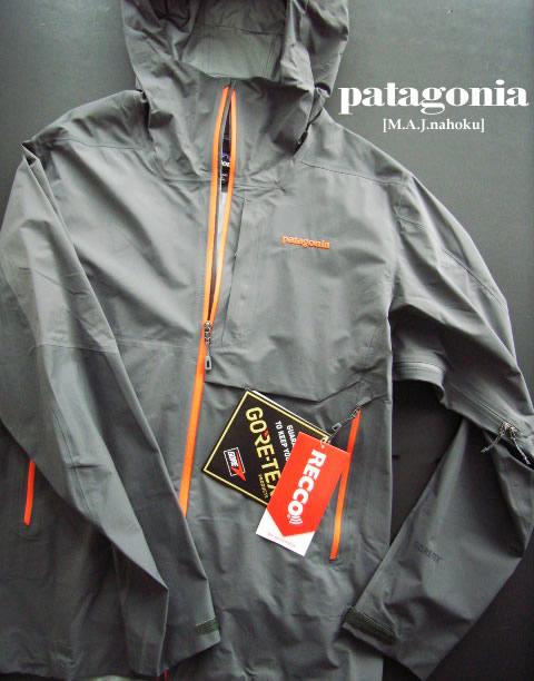 7560新品★パタゴニア patagonia★レフュジティブ ゴアテックスジャケット GORE-TEX★グレー★XL★MENS★大きいサイズ