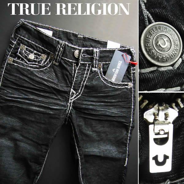 6635新品★トゥルーレリジョン TRUE RELIGION★ヴィンテージピケデニム短パン2602 RICKY★黒系★28★MENS