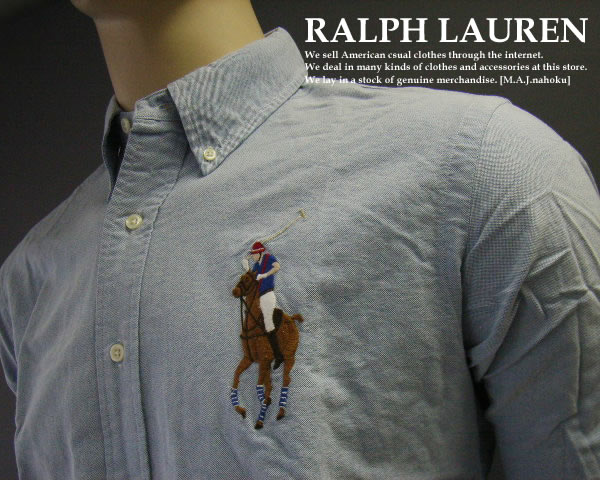 1852新品★ラルフローレン RALPH LAUREN★BIGロゴ刺繍オックスフォードシャツ★ブルー★L★MENS★