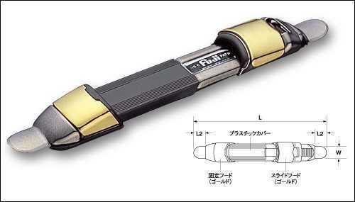 送料無料■富士チタン製プレートシートFK2-T-NS7