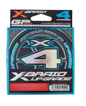 世界最高糸質アップグレード よつあみ エックスブレイド プレゼント 完売 アップグレード 0.4号 X4 8lb 100m