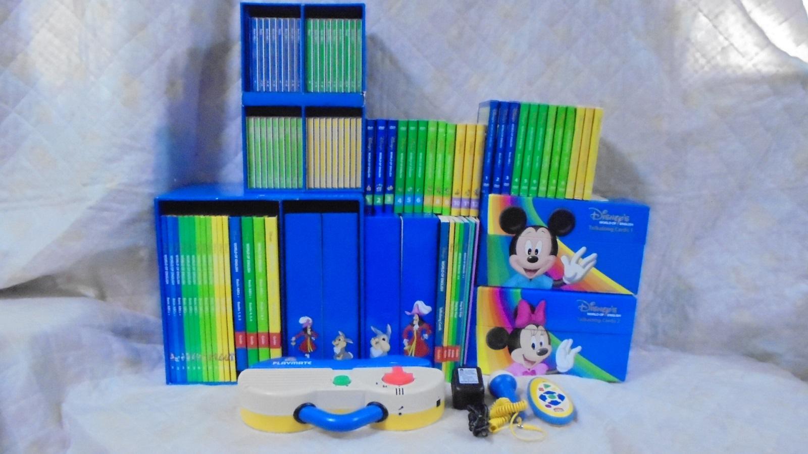 dfg4181 DWEディズニー英語システムワールドファミリー 「ママのガレージセール特選パッケージ[11]」 幼児英語教材