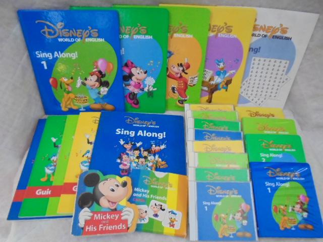 シングアロングフルセット 2009年版 当店一番人気 ブラシタッチアート g8984 ディズニー英語システムワールドファミリー 中古 DVD版シングアロングセット 字幕あり 幼児英語教材 旧子役 格安 価格でご提供いたします