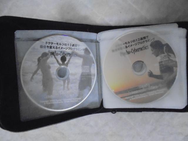 g74 新着 () 【中古】ドクターモルツライブの自分を変えるイメージプログラミング CDのみ