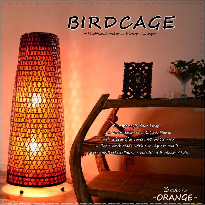 アジアン照明 ラタンスペシャル 鳥かごロング フロアアジアンランプ(オレンジ)105cmバリ雑貨/エスニック照明/アジアンテイスト/リゾート/照明/LED/ライト/フロアライト/間接照明/和風 LAM-0382-OR