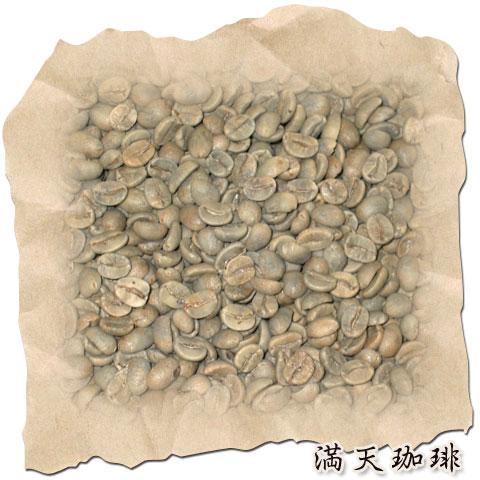 Mountain green beans 300 g