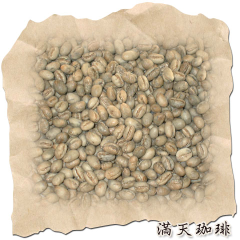 300 g of straight bean Blue Mountain peaberry