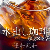 Sky coffee water ice coffee (bag 2)