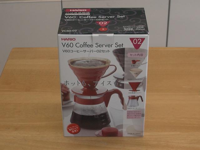 커피콩 V60 커피 서버 2 세트 (레드)
