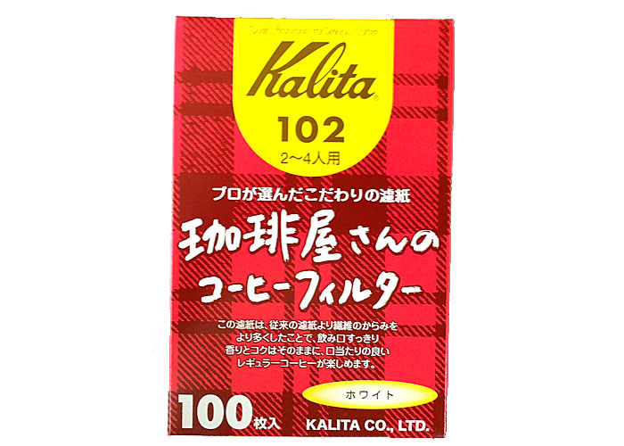 カリタ 発売モデル 着後レビューで 送料無料 102コーヒーフィルター 2~4人用