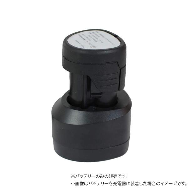 セット売2個 充電式電動ポリッシャーDS-01用バッテリー DS-11 コードレスポリッシャー バフ掛け工具 研磨磨き工具