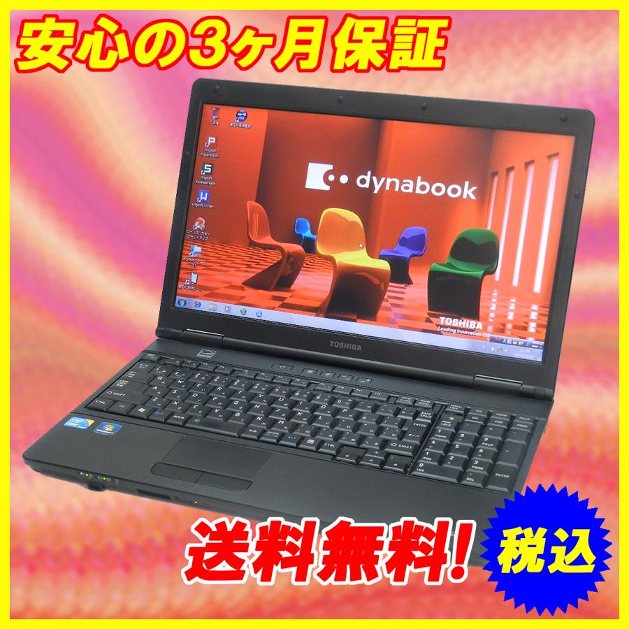 Used Laptop Toshiba Dynabook Satellite B550 B TOSHIBA 156 Inch HD TFT Color LED LCD Intel Core I3 M380 Processor 253 GHz Super Multi Internal Windows