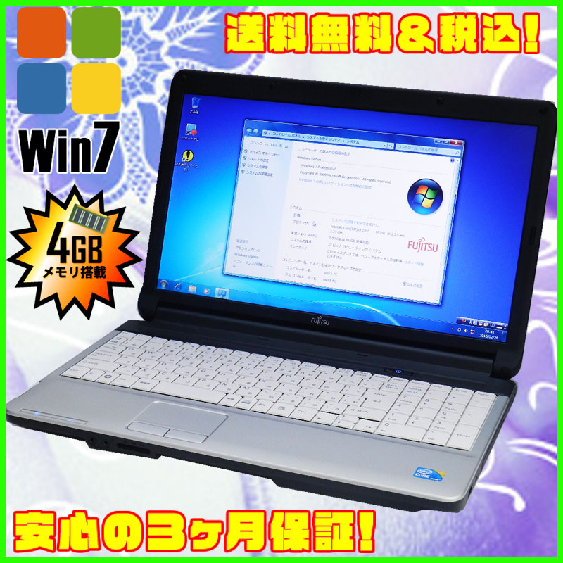 Used Laptop Fujitsu Lifebook A530 Ax Core I3 350m 2 26 Ghz 10 Key Built In Dvd Super Multi With Windows 7 Pro Setup Has Been Kingsoft Office