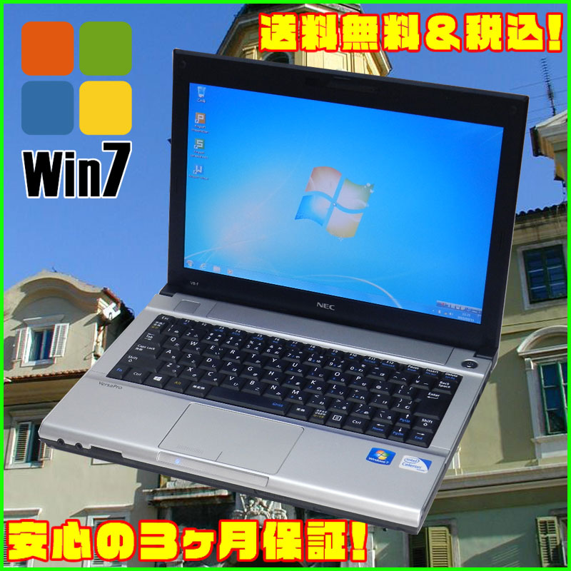 With Windows 7 Used Kingsoft Built In Pro Laptop Nec An Electric Lan Wireless Versapro Vk15eb F Already Set Up Office Installed