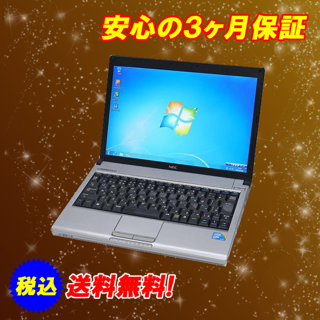 중고 노트 PC NEC VersaPro VY10GC-A 12.1형 액정(1280×800 ) MEM:3GB HDD:160 GB Intel Core i7-U620 1.07 GHz 외부부착 DVD-ROM Windows7 Pro 셋업제KingSoft Office 인스톨제