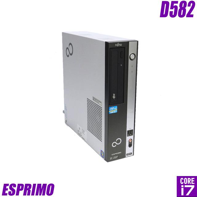 富士通 ESPRIMO D582/E 【中古】 コアi7(3.40GHz) HDD500GB メモリ8GB DVDスーパーマルチドライブ内蔵 WPS Officeインストール済み 中古デスクトップパソコン Windows10(MAR) 中古パソコン(wt5)