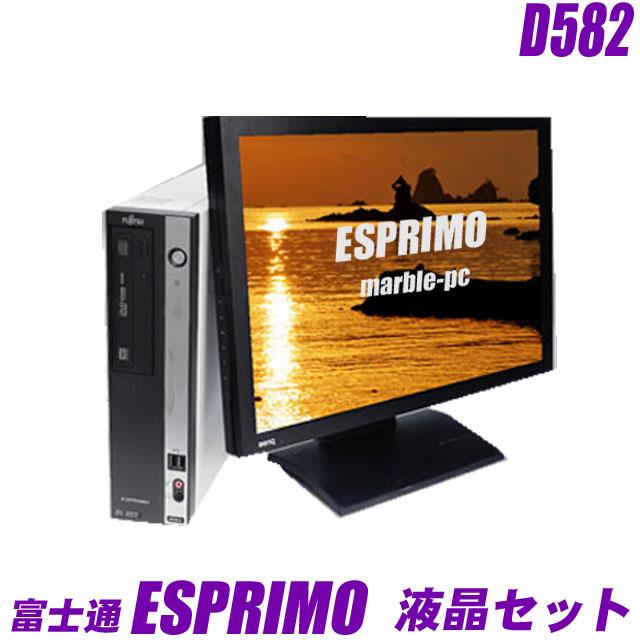富士通 ESPRIMO D582/E 【中古】【推】 23インチ液晶モニターセット コアi7(3.40GHz) 新品SSD240GB メモリ8GB DVDスーパーマルチドライブ内蔵 中古パソコン WPS Officeインストール済み 液晶ディスプレイ付き 中古デスクトップパソコン Windows10(MAR)モデル(wt1)