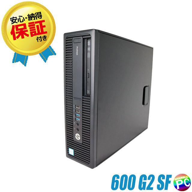 HP ProDesk 600 G2 SFF 【中古】 メモリ8GB 新品SSD256GB Windows10 コアi3-6100搭載 中古パソコン DVD-ROM内蔵 WPS Office付き 中古デスクトップパソコン