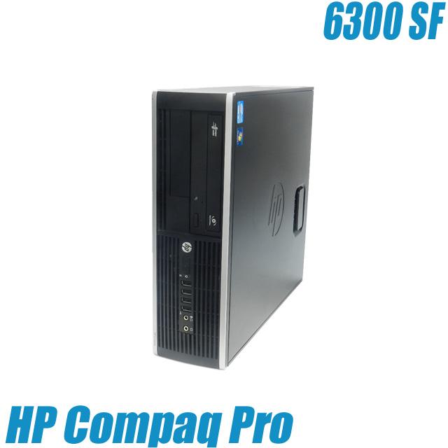 HP Compaq Pro 6300 SF 【中古】 HDD500GB+SSD128GB(ハイブリッド) メモリ8GB コアi5-3470(3.1GHz) Windows10-HOME(MAR)セットアップ済み DVDスーパーマルチ内蔵 中古パソコン WPS Officeインストール済み 中古デスクトップパソコン