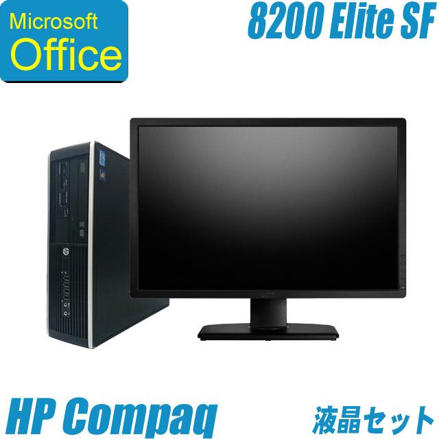 Used desk PC with 23 inches of HP Compaq 8200 Elite SF liquid crystalline  set MicroSoft Office 2007 Corei5 memory 4GB HDD250GB Windows7Pro-64bit DVD