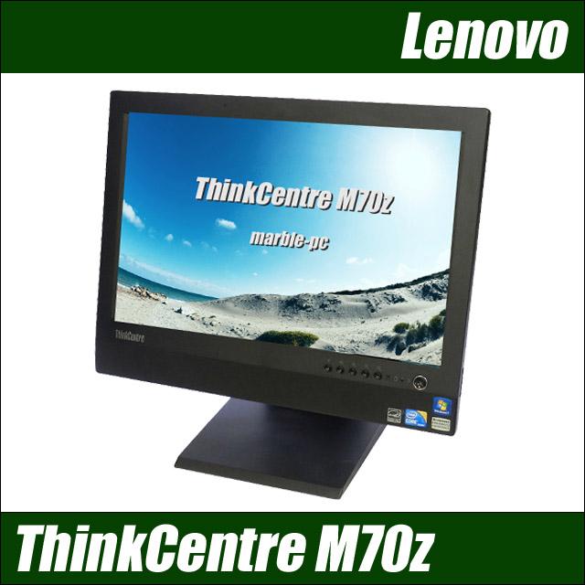 Lenovo ThinkCentre M70z 【中古】 19インチワイド 液晶一体型 中古デスクトップパソコン Windows10-HOME(MAR) コアi3(3.07GHz) メモリ3GB HDD250GB DVD-ROM 中古パソコン WPS Officeインストール済み