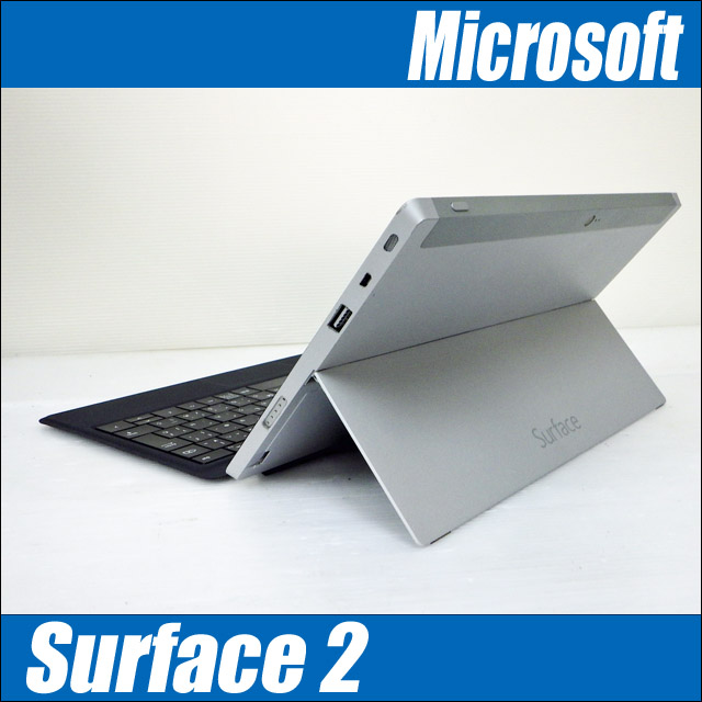 10 6 inches of keyboard set (type cover bundling) SSD64GB memory 2GB for  exclusive use of Microsoft Surface 2P4W-00012 Model-1572 liquid crystalline