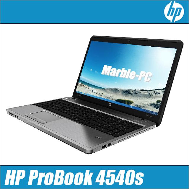 中古パソコン HP ProBooK 4540s 【中古】 Windows10 液晶15.6インチ コアi5(2.50GHz) メモリ4GB HDD320GB DVDスーパーマルチ搭載 USB3.0対応 テンキー付きキーボード 無線LAN内蔵 中古ノートパソコン