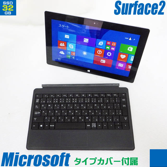 With keyboard set (type cover bundling) P3W-00012 Model-1572 10 6 inches  liquid crystalline used tablet PC Windows RT 8 1 TEGRA4(1 71GHz) memory 2GB