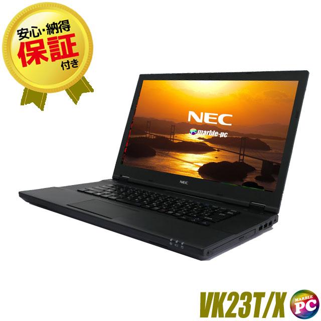 回-used- NECバーサプロVK23TX 中古ノートパソコン 安心信頼の動作保証付き 中古パソコン  NEC VersaPro タイプVX VK23TX 【中古】 メモリ8GB 新品SSD256GB Windows10 コアi5-6200U搭載 液晶15.6型 中古ノートパソコン WEBカメラ DVDドライブ Bluetooth 無線LAN WPS Office付き 中古パソコン