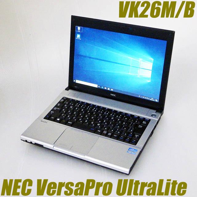 NEC VersaPro UltraLite タイプVB VK26M/B 【中古】 新品SSD360GBに換装済み メモリ8GB 12.1インチ液晶 中古ノートパソコン Windows10 コアi5(2.60GHz)搭載 無線LAN内蔵 WPS Officeインストール済み 中古パソコン