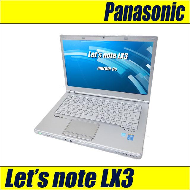 Panasonic Let's note LX3 CF-LX3EDHCS 【中古】 14.0インチ液晶 Windows10-Pro コアi5(1.90GHz) メモリ8GB SSD128GB 無線LAN Bluetooth DVDスーパーマルチ内蔵 中古パソコン WPS Officeインストール済み 中古ノートパソコン
