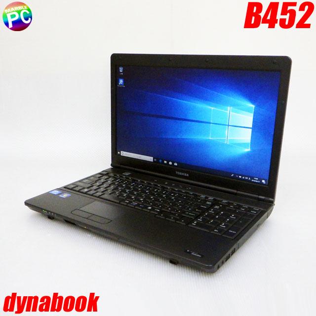 東芝 dynabook Satellite B452/F 【中古】 新品SSD256GB メモリ4GB Windows10-HOME(MAR) Celeron(1.70GHz)搭載 15.6型液晶 中古ノートパソコン テンキー付きキーボード DVDスーパーマルチ 無線LAN WPS Officeインストール済み 中古パソコン
