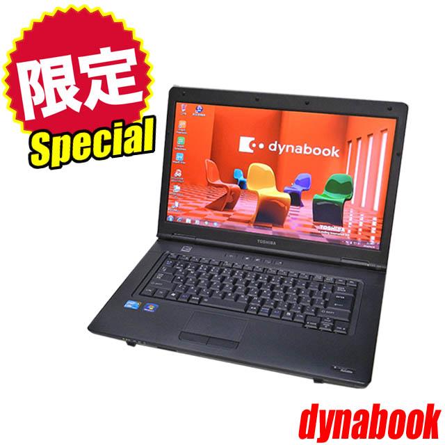 東芝 dynabookシリーズ【中古】 新品SSD512GB コアi5搭載 当店限定スペシャル仕様 無料アップグレード済み 中古パソコン 選べるOS(Windows10又はWindows7) メモリ6GB DVDスーパーマルチ 無線LAN WPSオフィス付き A4サイズノートPC 液晶15.6型 中古ノートパソコン