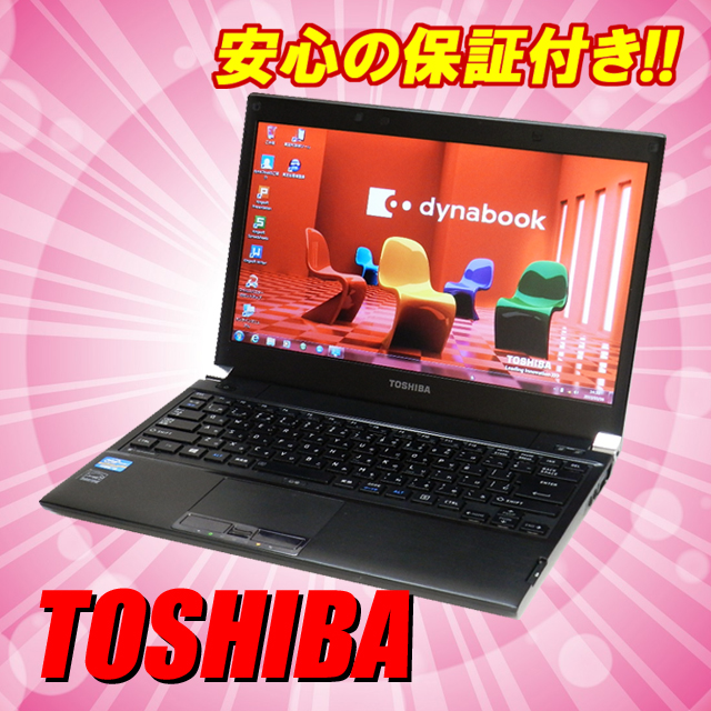 Used laptop Toshiba dynabook R732/H 13.3-inch (1366 × 768) MEM:8 GB HDD:320 i5-3340M GB Intel Core processor 2.7 GHz Windows 7-Pro Wireless LAN built-in KingSoft Office free installed