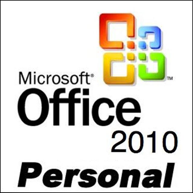 Microsoft Office Personal 2010(インストールサービス)【当サイト中古パソコンご購入者さま限定オプション】