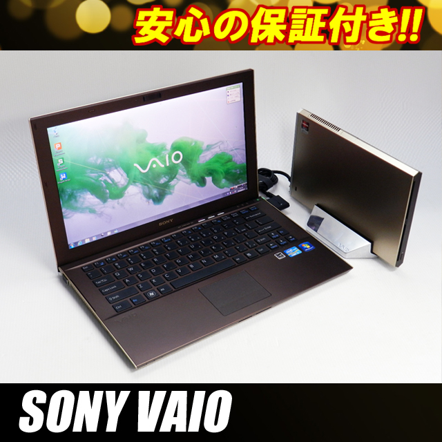 Sony Vaio VPCEE26FX/T SmartWi Connection Driver UPDATE