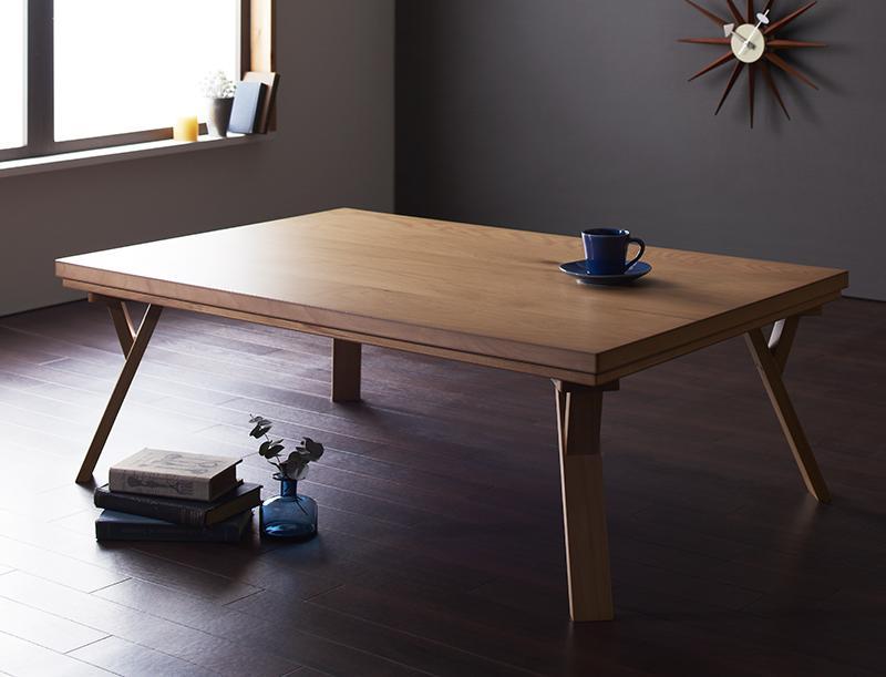 こたつテーブル 「Catlaya」 カトレーヤ オールシーズン 天然木 オーク材 北欧モダンデザイン/長方形(120×80) *こたつ布団は別売