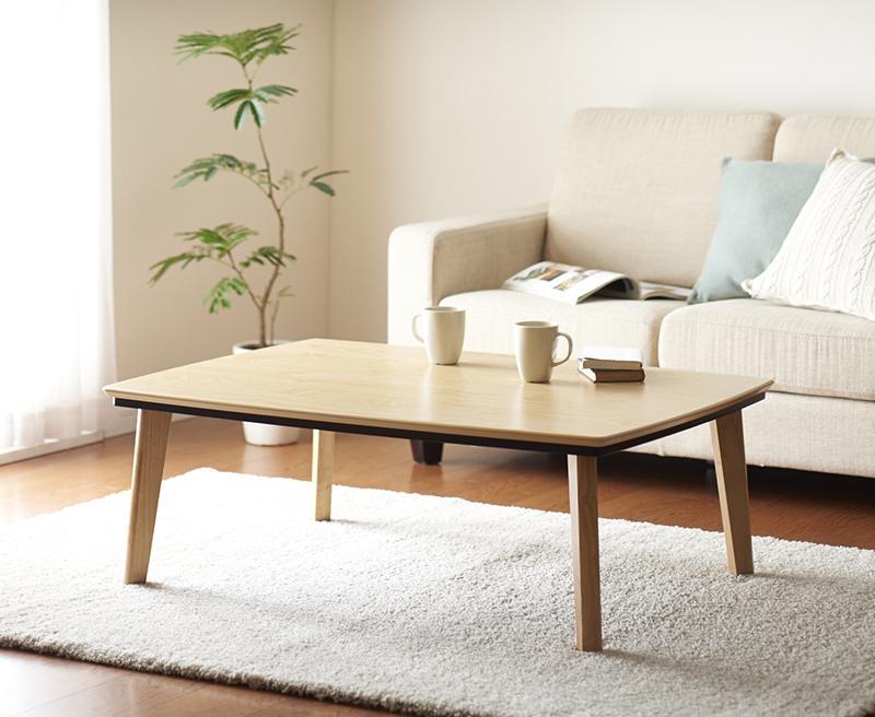 こたつテーブル ナチュラル シンプルデザイン  「Banale」バナーレ/長方形(105×75cm) *こたつ布団は別売