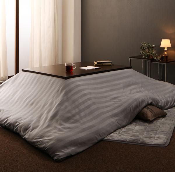 【送料無料】裏面プレミアム毛布仕様のモダンストライプこたつカバー + 防ダニこたつ掛布団 +敷布団 3点セット 正方形(75x75cm)天板対応サイズ ※こたつテーブルは含まれません