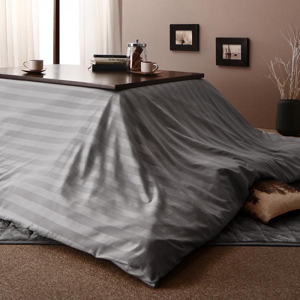 【送料無料】裏面プレミアム毛布仕様のモダンストライプこたつカバー + 防ダニこたつ掛布団 +敷布団 3点セット 6尺長方形(90x180cm)天板対応サイズ ※こたつテーブルは含まれません 大判