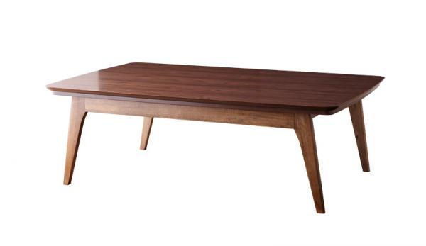 【送料無料】こたつテーブル 【Lumikki】ルミッキ/ 長方形 (120x80)天然木ウォールナット材 北欧デザイン (布団別売)ローテーブル センターテーブル 家具調こたつ おしゃれ 大きめ