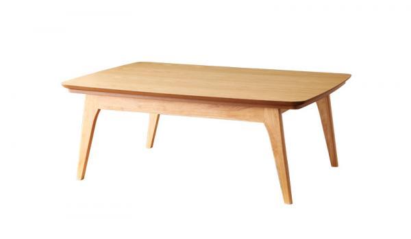 【送料無料】こたつテーブル 【Trukko】トルッコ/ 長方形 (105×75)天然木オーク材 北欧デザイン (布団別売) 家具調こたつ おしゃれ