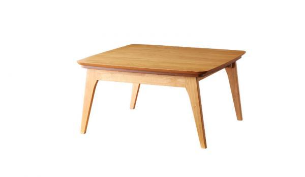 【送料無料】こたつテーブル 【Trukko】トルッコ/ 正方形 (75×75)天然木オーク材 北欧デザイン (布団別売) 家具調こたつ おしゃれ